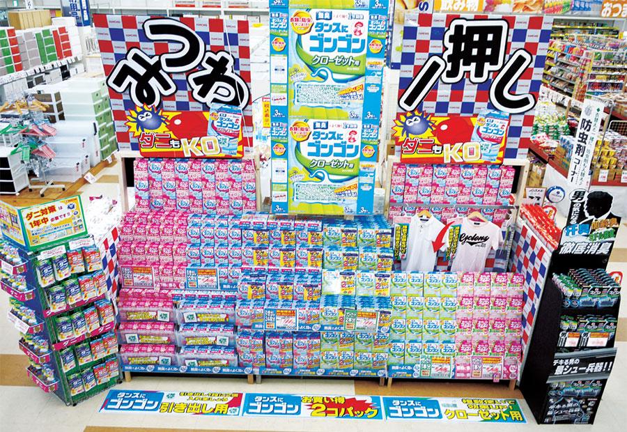 V.I.P. 大賞 ホームセンター みつわ丸岡店(福井県坂井市)