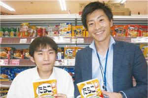 高橋亘氏(左)、葛谷仁史氏(右)