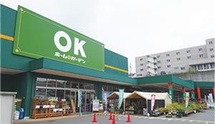 OKホーム&ガーデン長与店