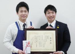檜垣知宏副店長(左)とキーコーヒー中部ユニット北陸営業所の松下知樹氏(右)