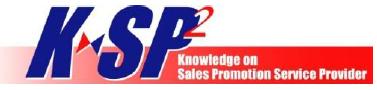 KSP-SP
