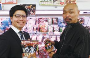 小林広道氏(右)、黒澤京介氏(左)