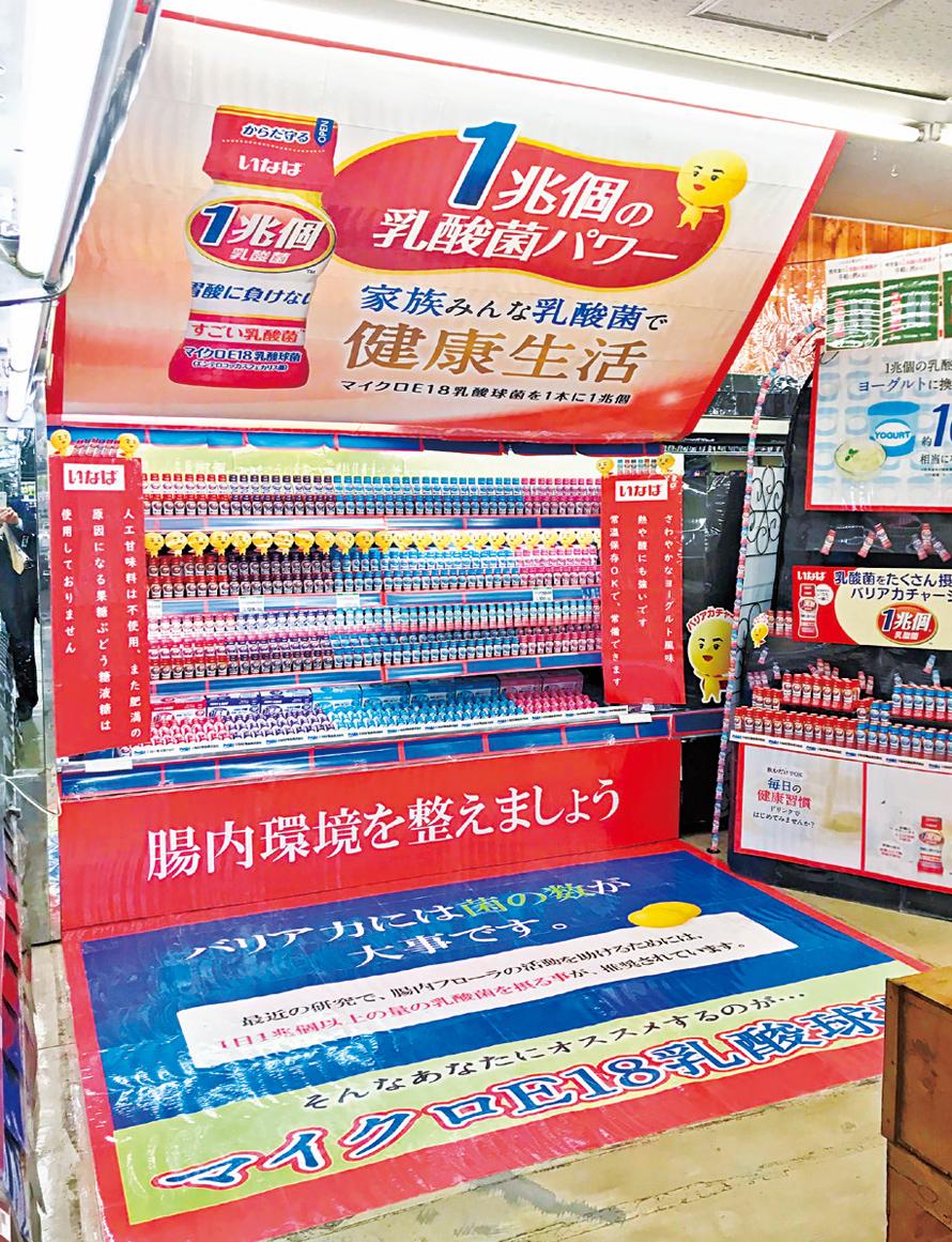 ホクノースーパー厚別5条店 (北海道札幌市)