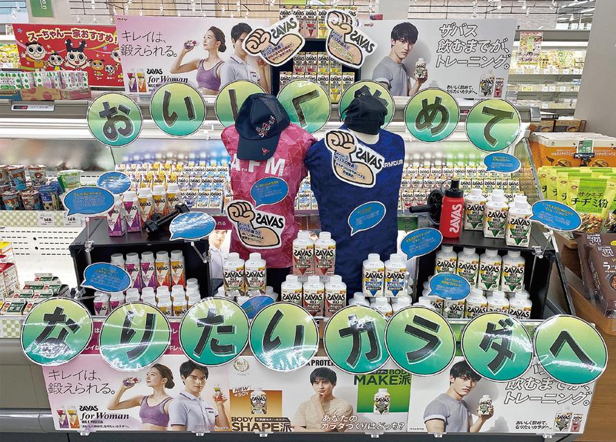 Ichigokan+PLUS 桑名陽だまり店 (三重県桑名市)